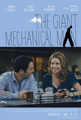 ���������� ������������ ������� - The Giant Mechanical Man
