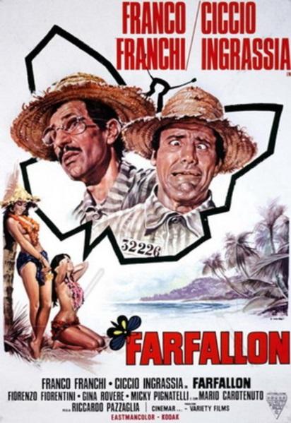 Фарфаллон - Мотылек - Farfallon