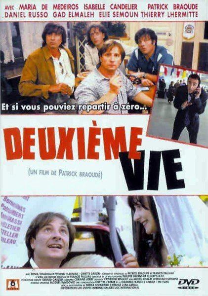 Вторая жизнь - DeuxiГЁme vie