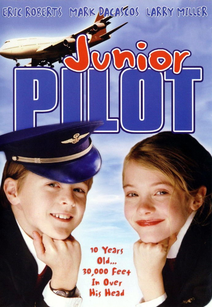 Младший пилот - Junior Pilot
