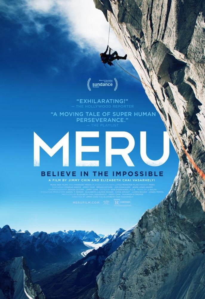 Меру - Meru