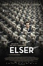 �������� ������� - Elser