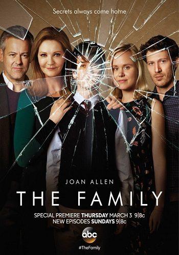 Семья - The Family