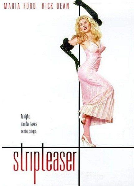 Стриптизерка ф льм 1995 смотреть онлайн