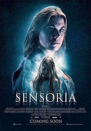 Чувствительность - Sensoria