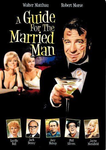 Руководство для женатых - A Guide for the Married Man