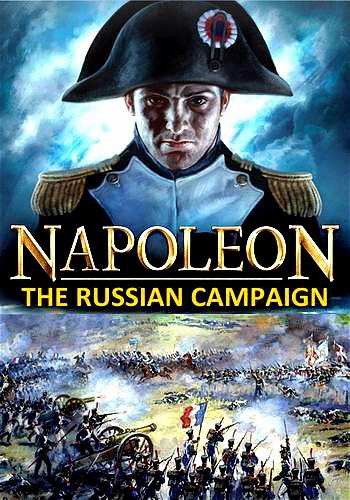 Наполеон: Русская кампания 1812 года - Napoleon- the Russian campaign