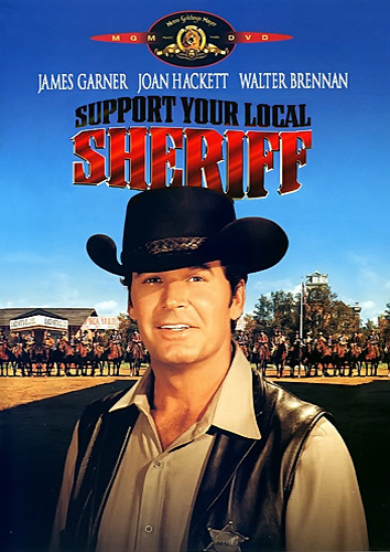 ���������� ������ ������ - Support Your Local Sheriff!