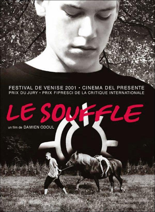 Без удержу - Le Souffle