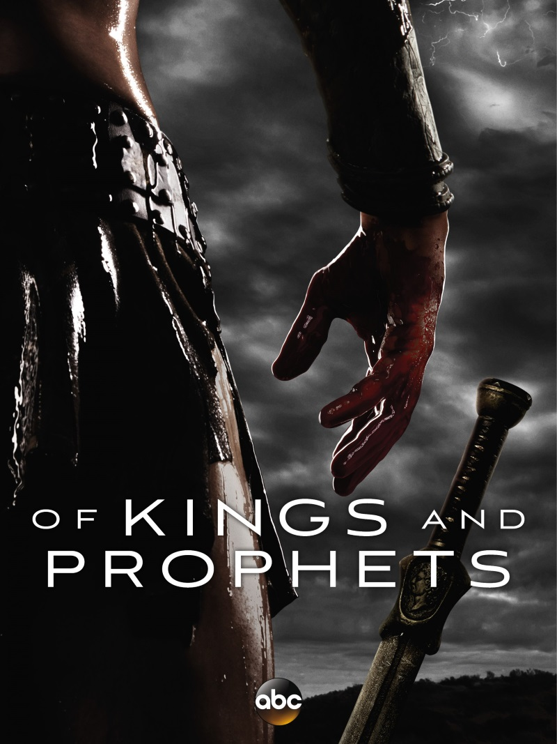 Цари и пророки - Of Kings and Prophets