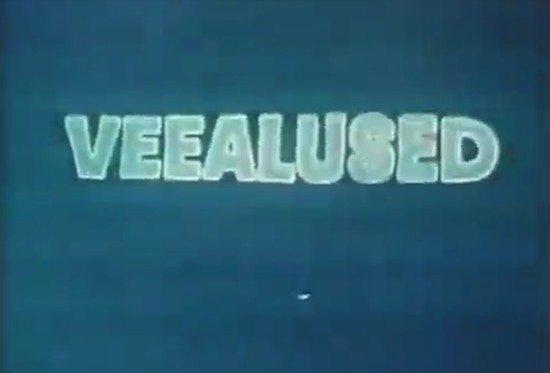Подводные друзья - Veealused