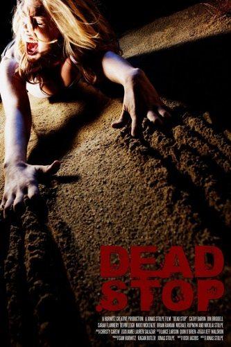 Смертельная остановка - Dead Stop