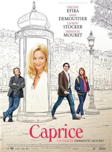 Каприз - Caprice