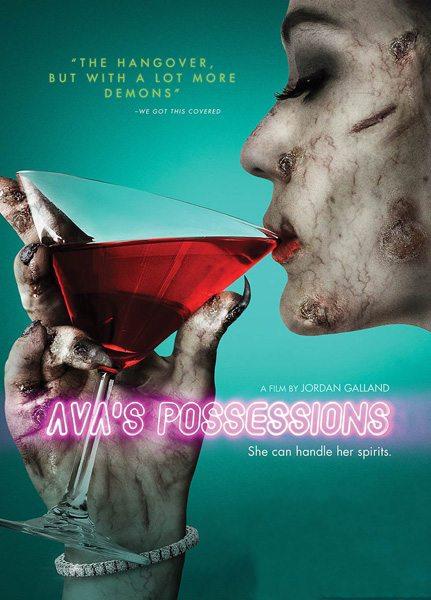 Одержимость Авы - Ava's Possessions