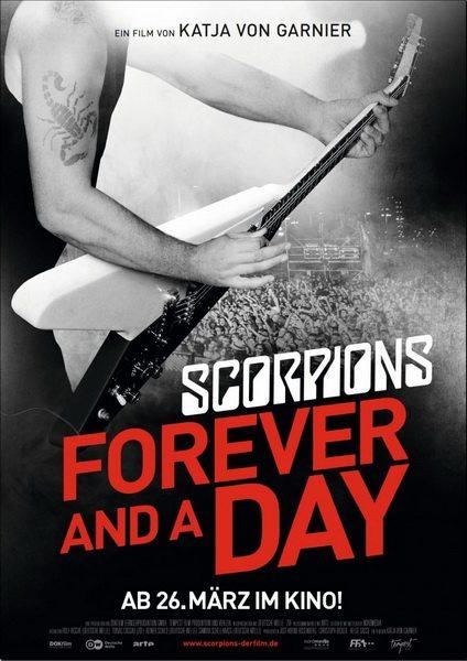 Вечность и один день - Forever and a Day