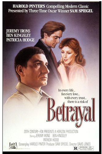 Измена - Betrayal