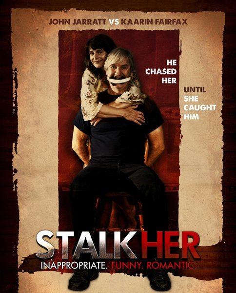СталкХер - StalkHer