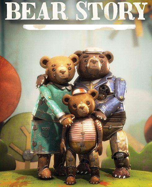 Медвежья история - Historia de un oso