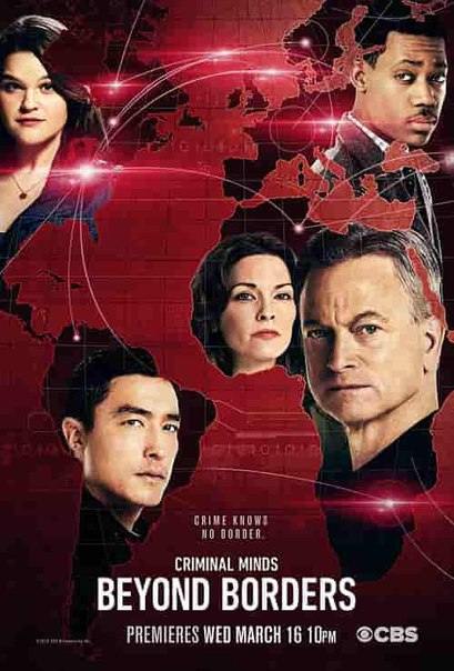 ������� ��� ����������: �� �������� - Criminal Minds- Beyond Borders
