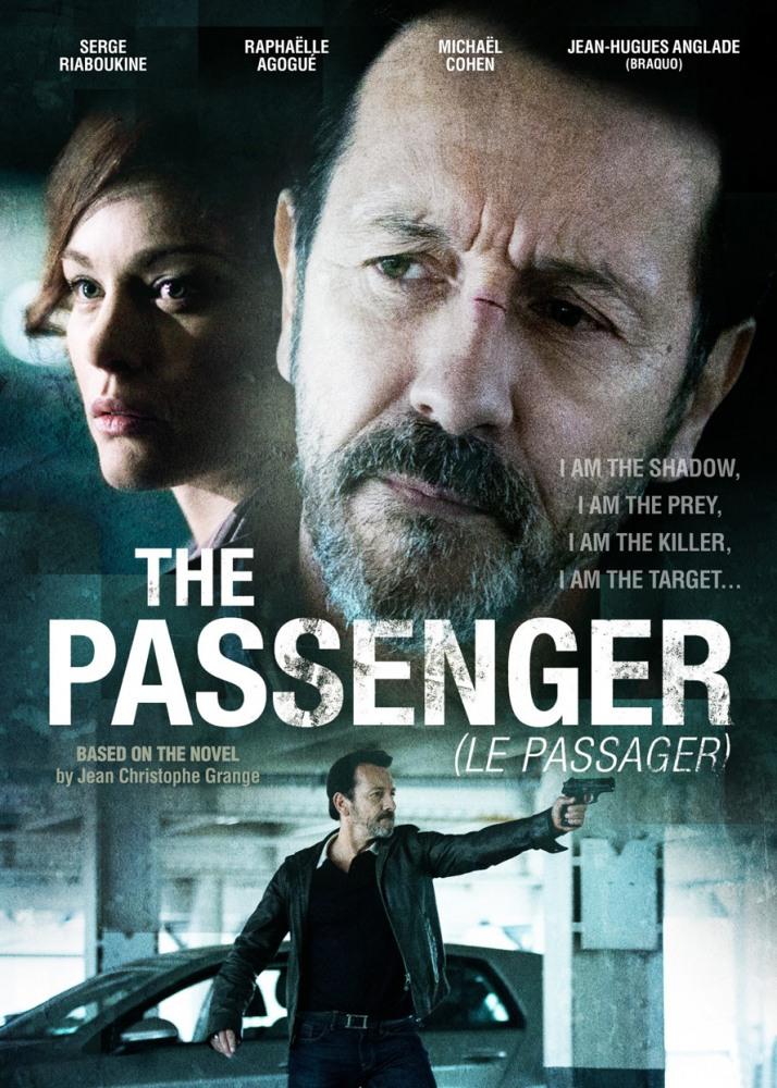 Пассажир - Le passager