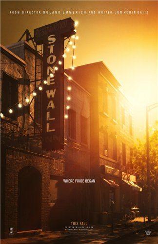 Стоунволл - Stonewall