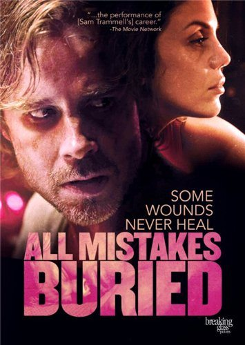 ��� ������ ������ - All Mistakes Buried