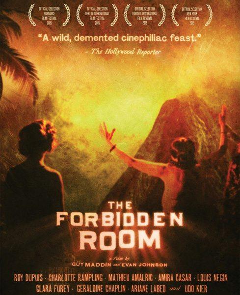 Запретная комната - The Forbidden Room
