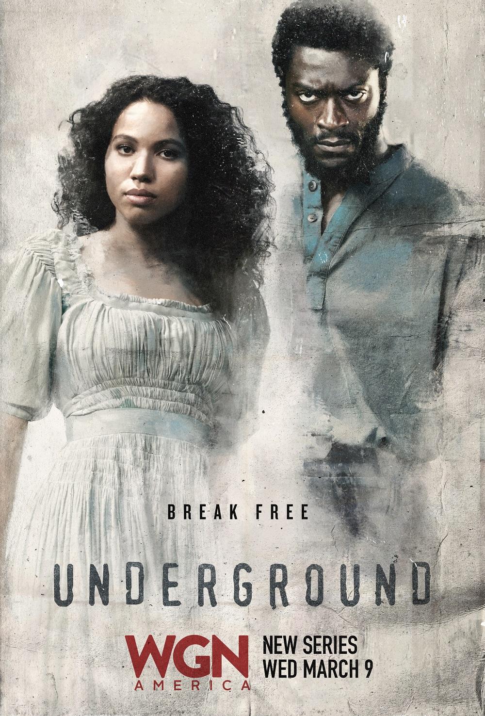 Подземка - Underground