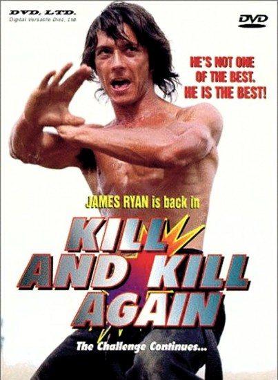 Убить дважды - Kill and Kill Again