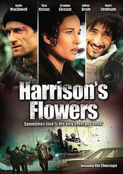Спасти Хэррисона - Harrison's Flowers