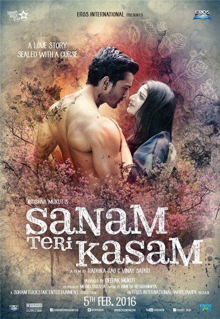Клянусь тобой, любимая - Sanam Teri Kasam