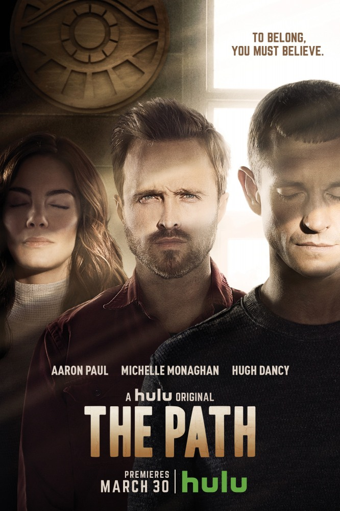Путь - The Path