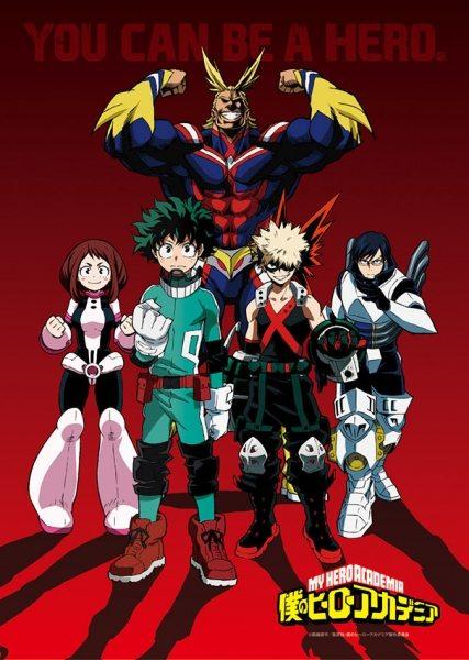 Моя геройская академия - Boku no Hero Academia