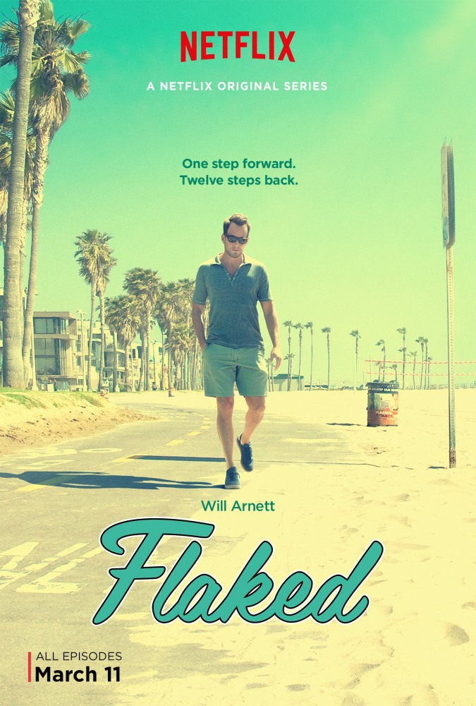 � ������� ����� - Flaked