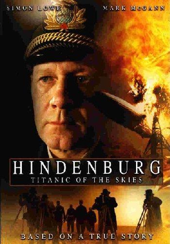 ����������. ������� ����� - Hindenburg