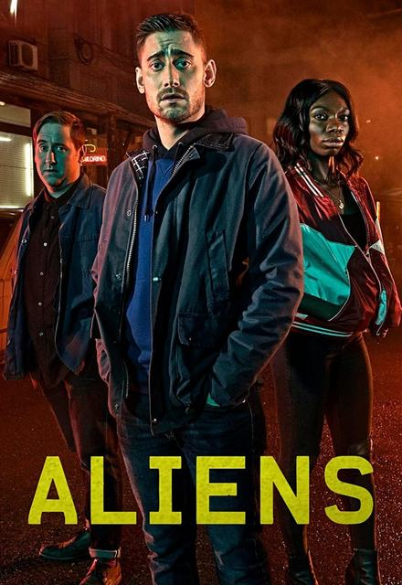 Пришельцы - The Aliens
