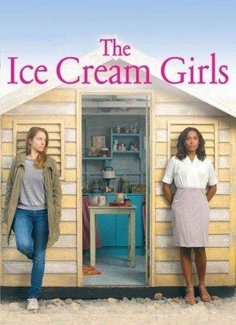 Пломбирные девочки - Ice Cream Girls