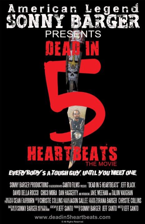 Смерть за 5 ударов сердца - Dead in 5 Heartbeats