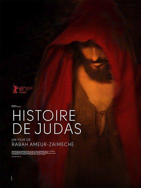 История Иуды - Histoire de Judas