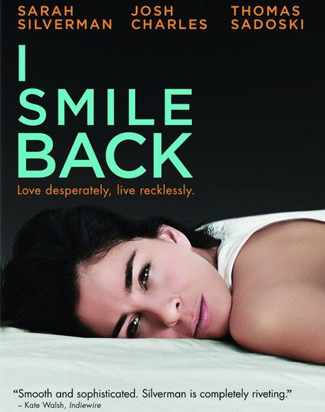 Я улыбаюсь в ответ - I Smile Back