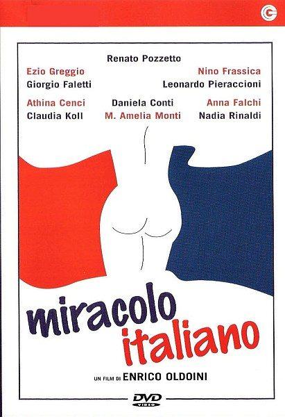 Итальянское чудо - Miracolo italiano