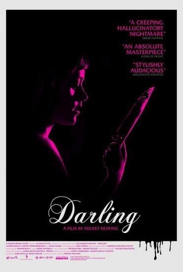 Дорогуша - Darling