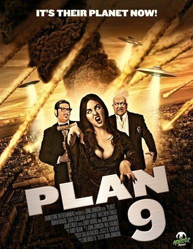 План 9 - Plan 9