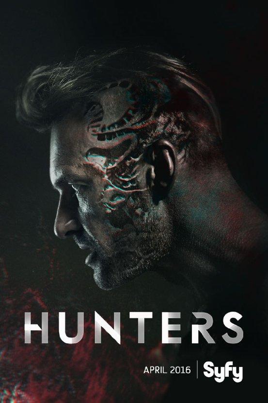 Охотники - Hunters