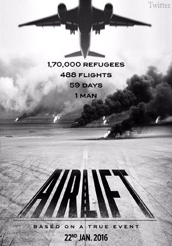 ��������� ��������� - Airlift