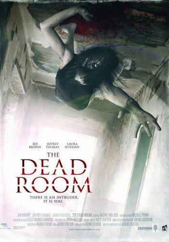 Комната мертвых - The Dead Room