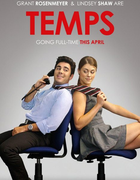 Сезонники - Temps
