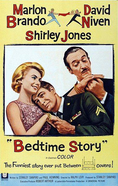Сказка на ночь - Bedtime Story
