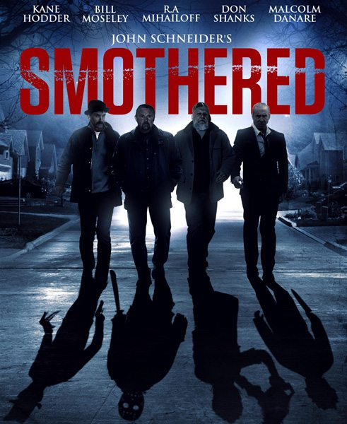 ���������� - Smothered