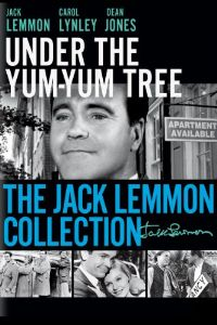 ��� ������� ����� - Under the Yum Yum Tree